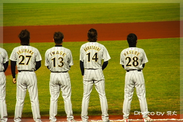 這四個人是誰?