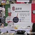 鍋子的廣告還是要打一下