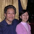 2006-01-03 市民尾牙_一對璧人