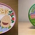 日本行戰利品_小丸子+加藤茶_1.jpg