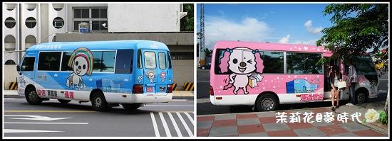 夢時代_07.jpg