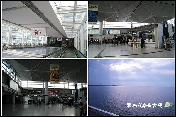 A_中部空港.jpg
