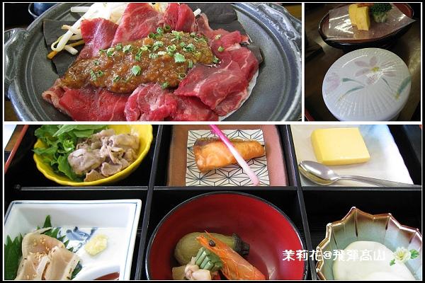24_Lunch.jpg