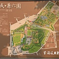 18_兼六園.jpg