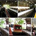 07-立山車站-美女平.jpg