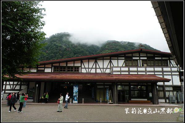 01-立山車站-美女平.jpg