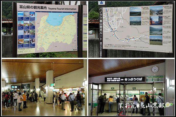 04-立山車站-美女平.jpg