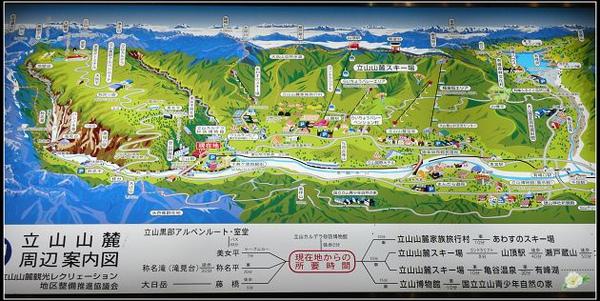 05-立山車站-美女平.jpg
