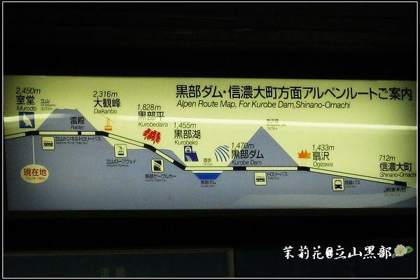18-美女平-室堂.jpg