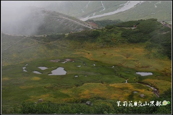 11-美女平-室堂.jpg