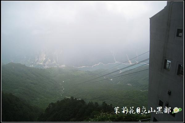 01-大觀峰-黑部平.jpg