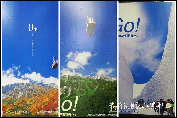 03-大觀峰-黑部平.jpg