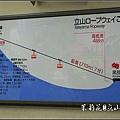 06-大觀峰-黑部平.jpg