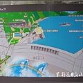 02-黑部大壩.jpg