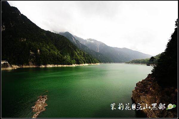 05-黑部大壩.jpg