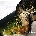 06-黑部大壩.jpg