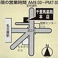Scan100102.jpg