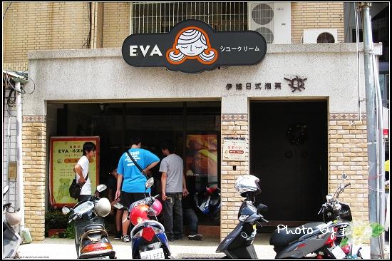 EVA-01.jpg