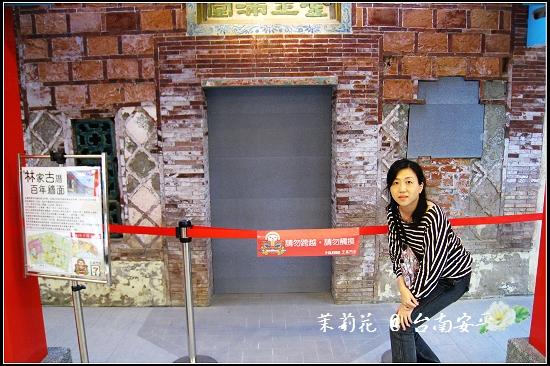 7-11 王城門市-05.jpg