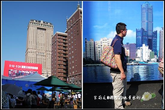 國際3D地景藝術展05.jpg