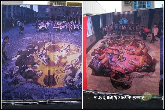 國際3D地景藝術展07.jpg