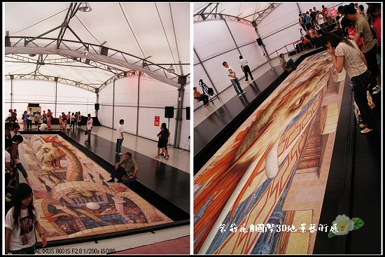 國際3D地景藝術展10.jpg