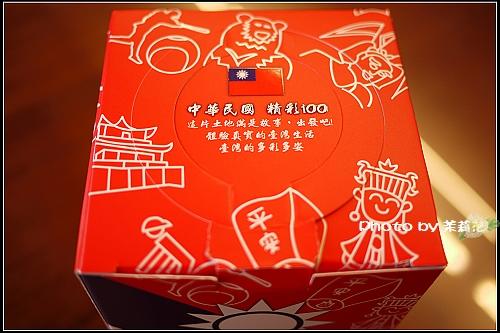 中華民國百年建國紀念國旗圍巾-05.jpg