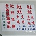 鄭記-02.jpg