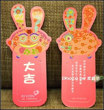 iLoveU兔瓷器糖果禮盒-08.jpg