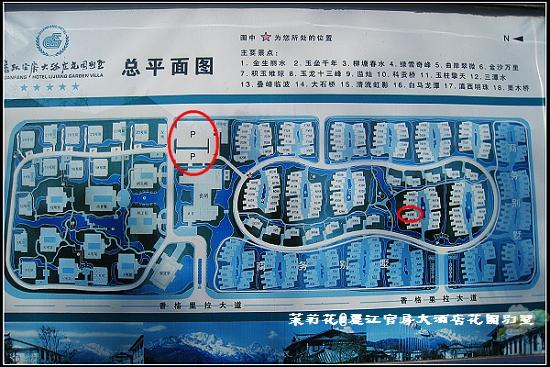 麗江官房大酒店花園別墅-13.jpg