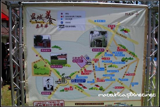 2011龍岡米干節-05.jpg