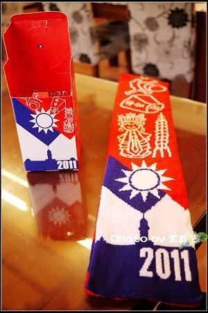 中華民國百年建國紀念國旗圍巾-09.jpg