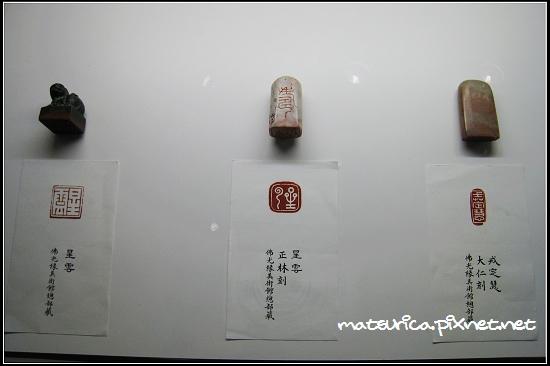 星雲大師一筆字書法展-11.jpg