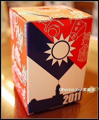 中華民國百年建國紀念國旗圍巾-01.jpg
