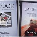 CHOCO MISSION-11.jpg