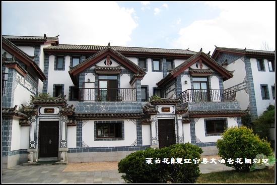 麗江官房大酒店花園別墅-03.jpg