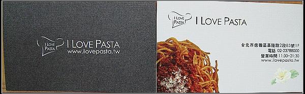 I LOVE PASTA-08.jpg