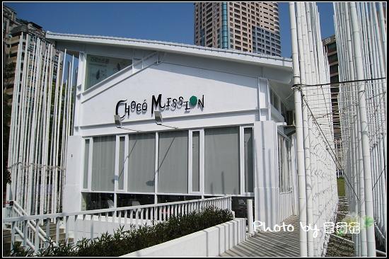 CHOCO MISSION-01.jpg