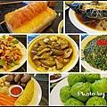 25-午餐 紅鱒魚宴.jpg