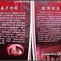 2011龍岡米干節-12.jpg
