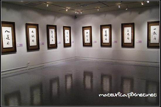 星雲大師一筆字書法展-14.jpg