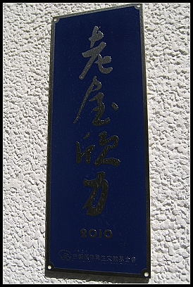IMG_1358-BLOG.jpg