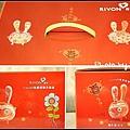 iLoveU兔瓷器糖果禮盒-01.jpg