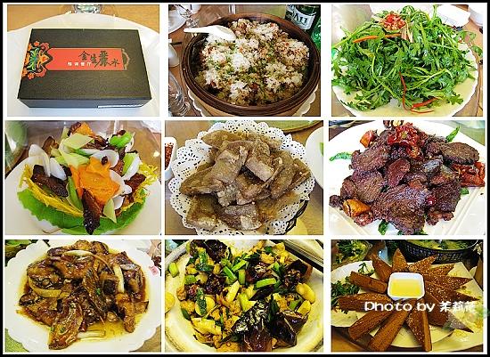 晚餐 今生麗水-02.jpg