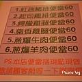80元快炒-01.jpg