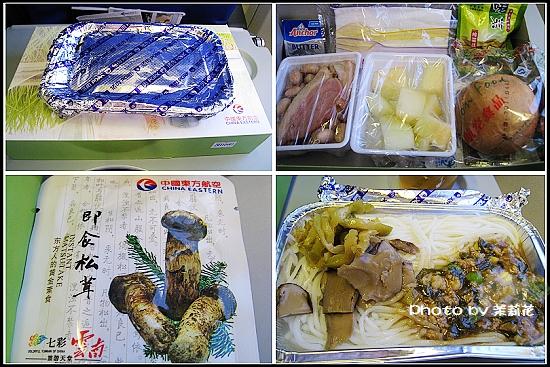 05-東航餐盒.jpg