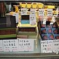 CHOCO MISSION-08.jpg
