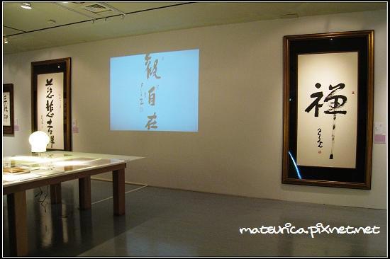 星雲大師一筆字書法展-10.jpg