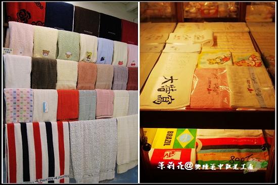 興隆毛巾觀光工廠-10.jpg