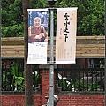星雲大師一筆字書法展-02.jpg